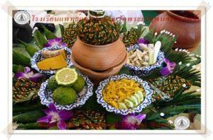 thai-massage-herbs